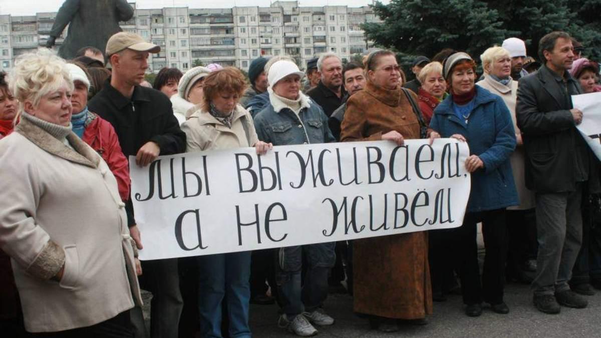 Чувство тотальной бедности в Луганске становится чем-то обыденным