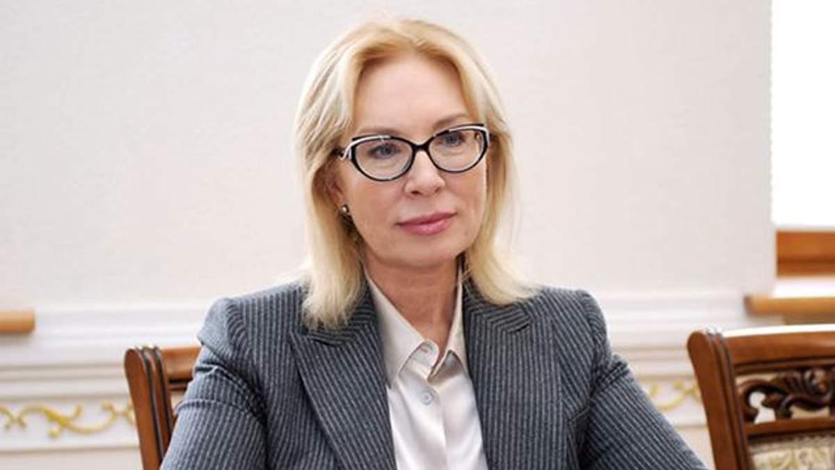Денісова відвідає українських політв'язнів у Росії та в Криму