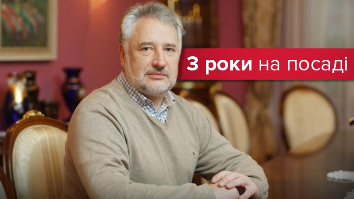 Отставка Жебривского: чем он запомнится на посту
