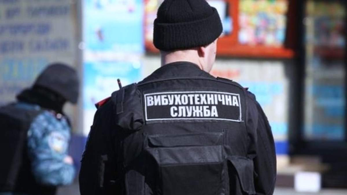 Фейковые минирования во Львове дело рук ФСБ, – СБУ