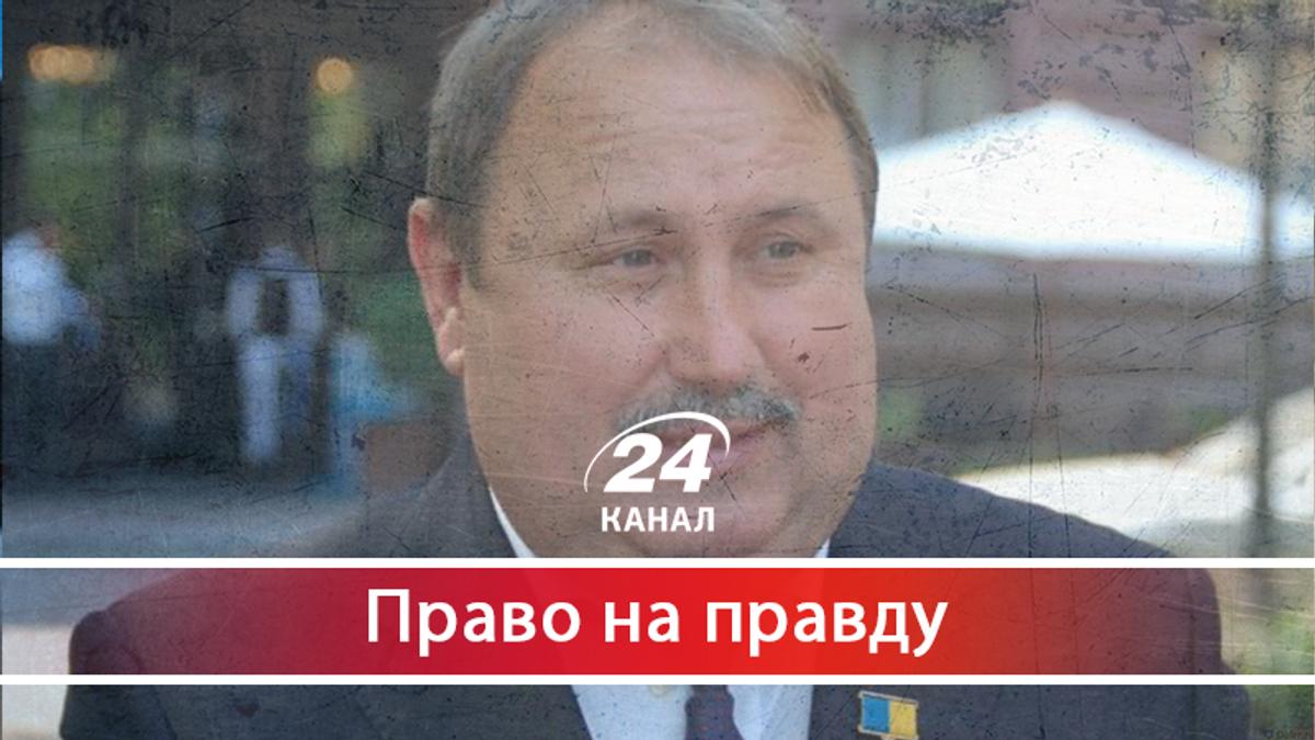 Хто такий миколаївський Аладдін і звідки у нього скарби - 12 июня 2018 - Телеканал новостей 24
