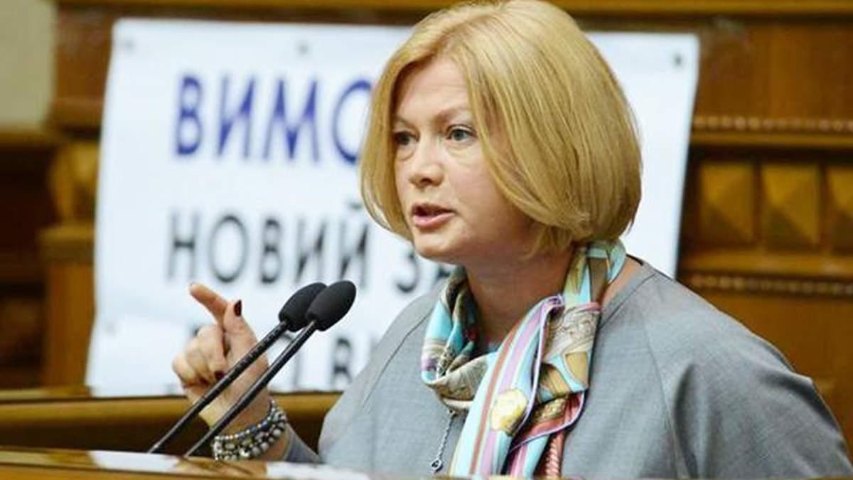 Освобождение заложников и политзаключенных: в Украине заявили о готовности к компромиссам