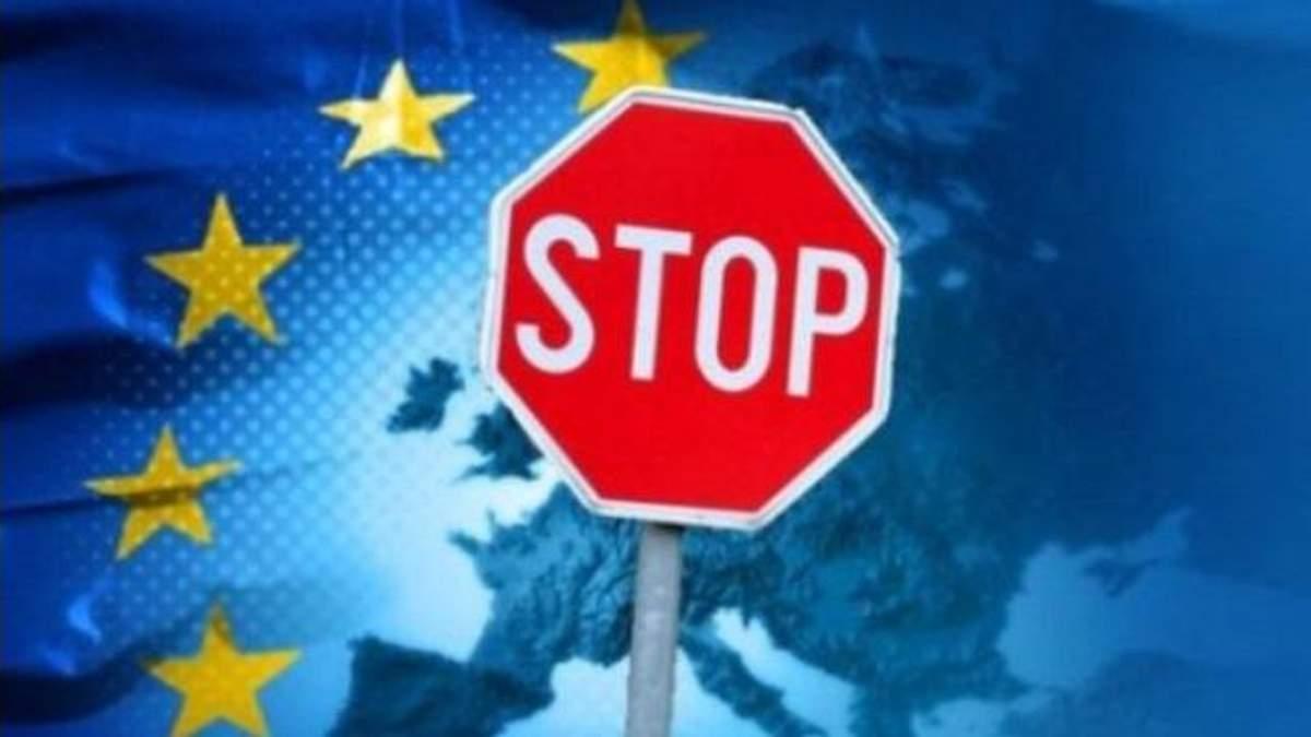 Санкции ЕС против РФ