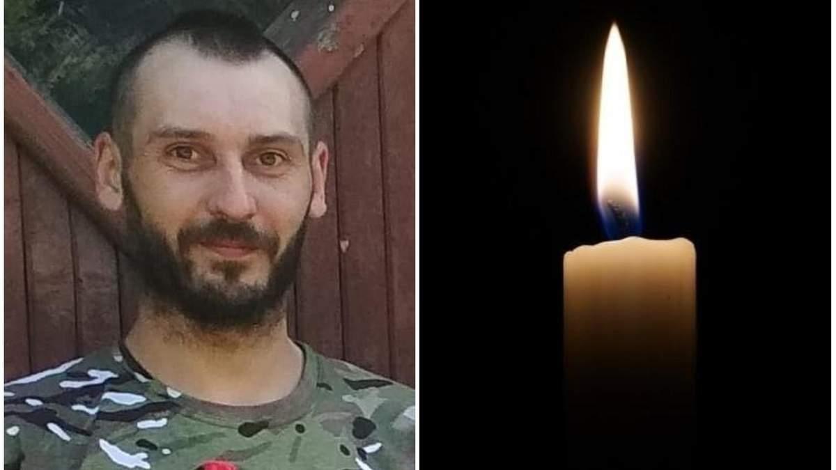 На Донбассе погиб 29-летний Алексей Зиновьев