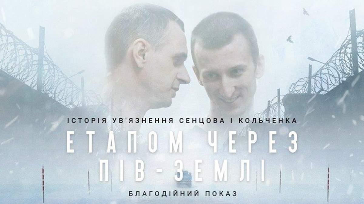 Олег Сенцов голодує 31-й день