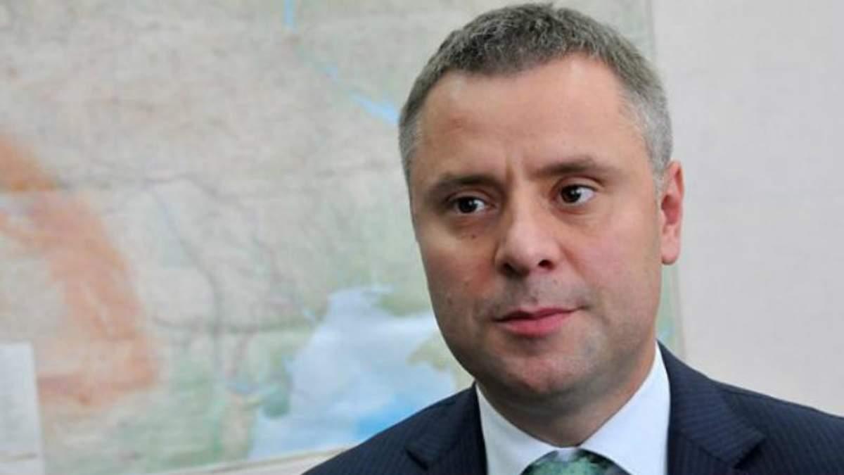"""Директор по развитию бизнеса НАК """"Нафтогаз Украины"""" Юрий Витренко"""