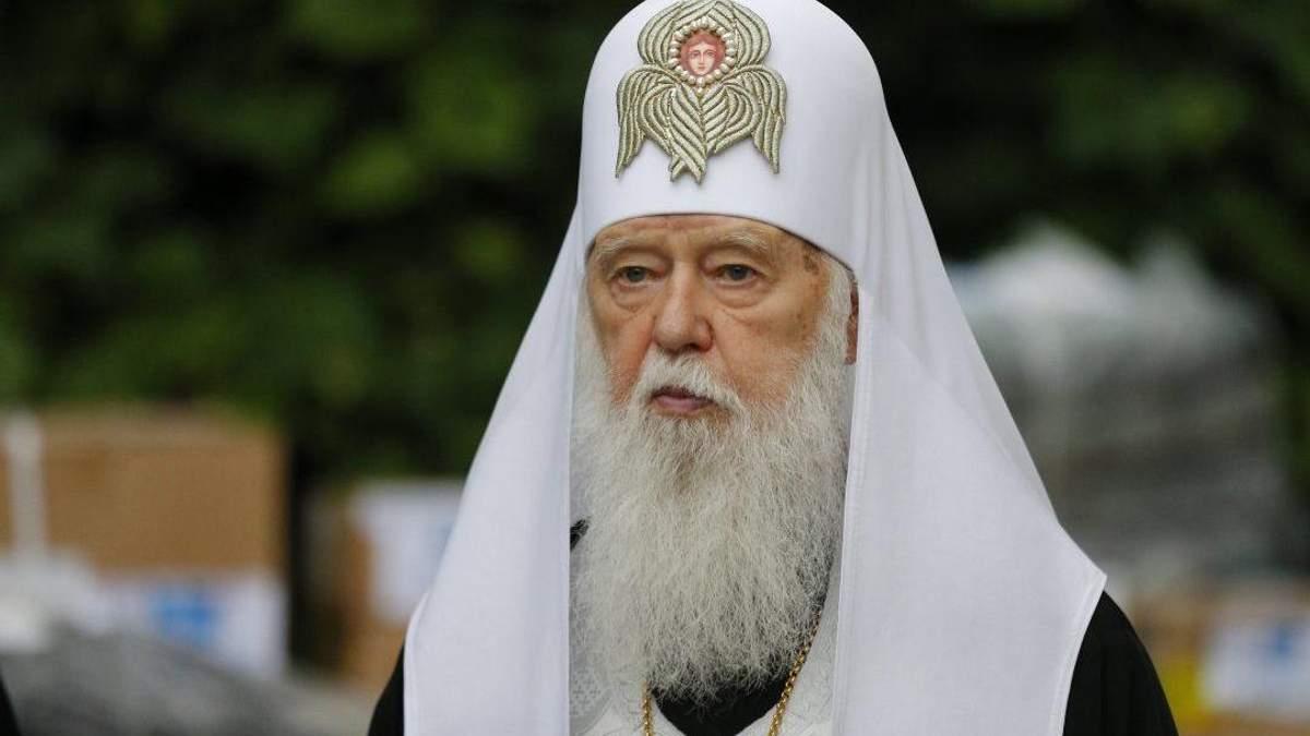 Філарет розповів, що буде з УПЦ МП після надання Томосу про автокефалію