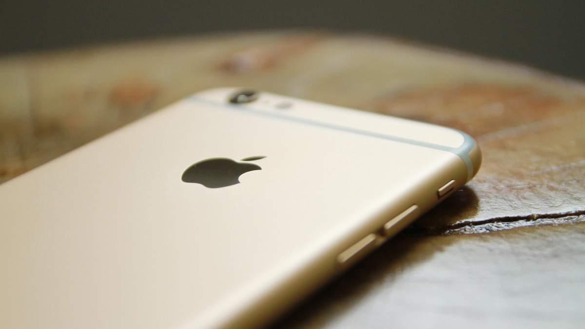 iPhone и iPad станут более защищенными