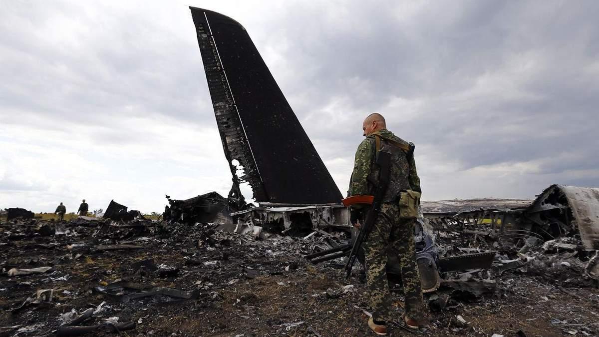 Место расстрелянного Ил-76
