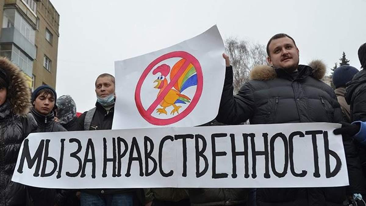 В Санкт-Петербурге двое мужчин избили пару геев из Франции