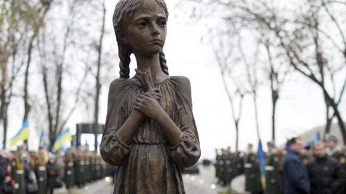 В Иллинойсе 2018 стал годом памяти жертв Голодомора-геноцида в Украине
