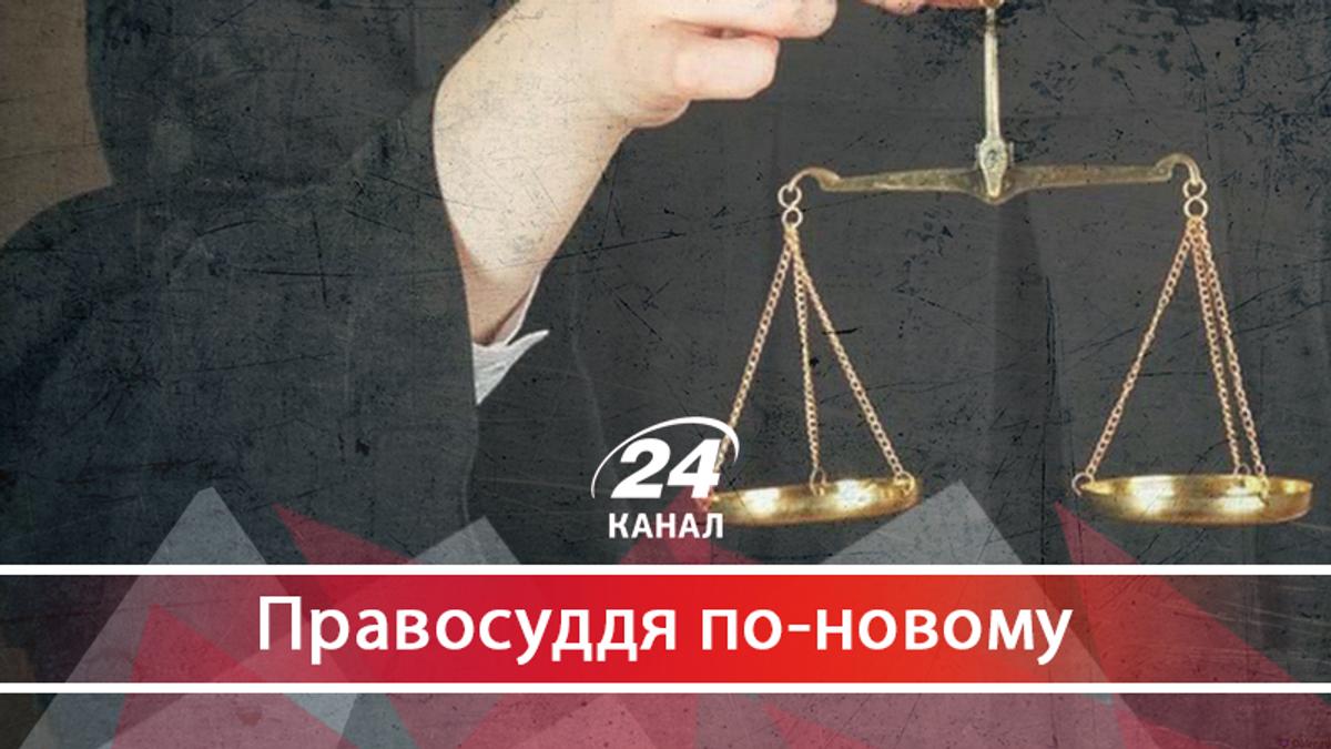 Окозамилювання справ суддівських: хто може завалити формування Антикорупційного суду - 15 червня 2018 - Телеканал новин 24