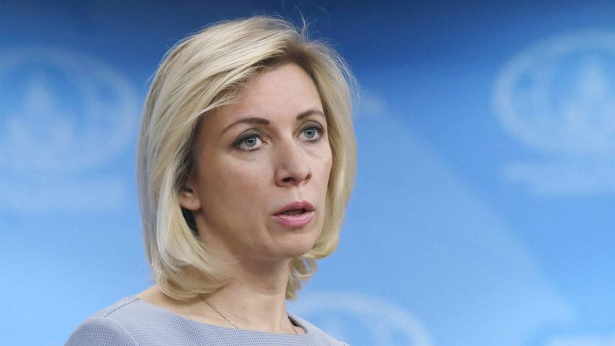 Представниця МЗС Росії Захарова зганьбилася цитатою
