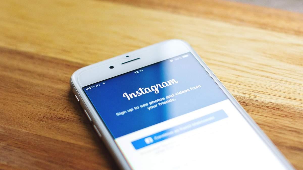 Instagram припинив тестування функції оповіщення про скріншоти Stories