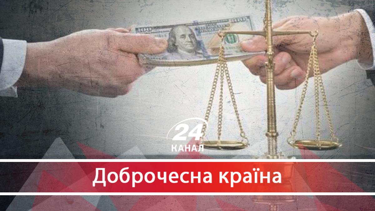 Чиї імена стоять за підписанням сфальсифікованого закону про Антикорупційний суд - 17 червня 2018 - Телеканал новин 24