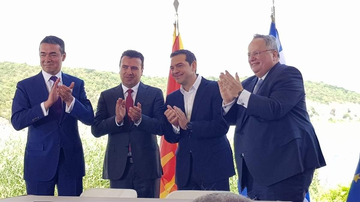 Греція і Македонія підписали історичну угоду про перейменування країни