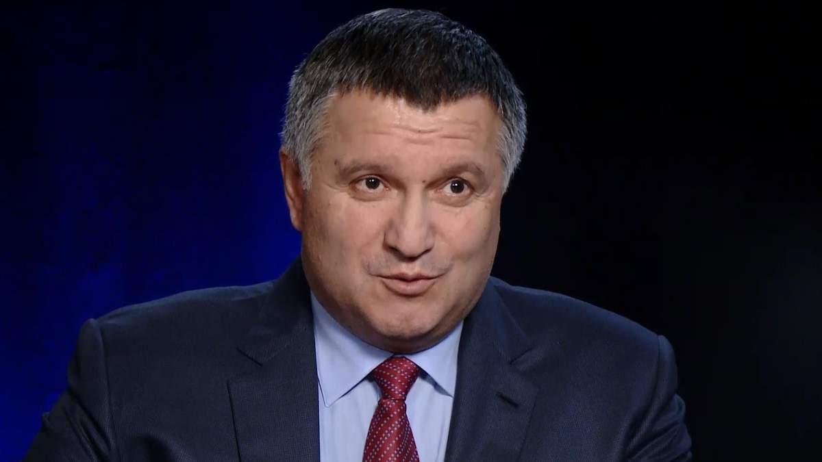 """Аваков отчитался о реализации проекта """"Стена"""" на границе с Россией"""