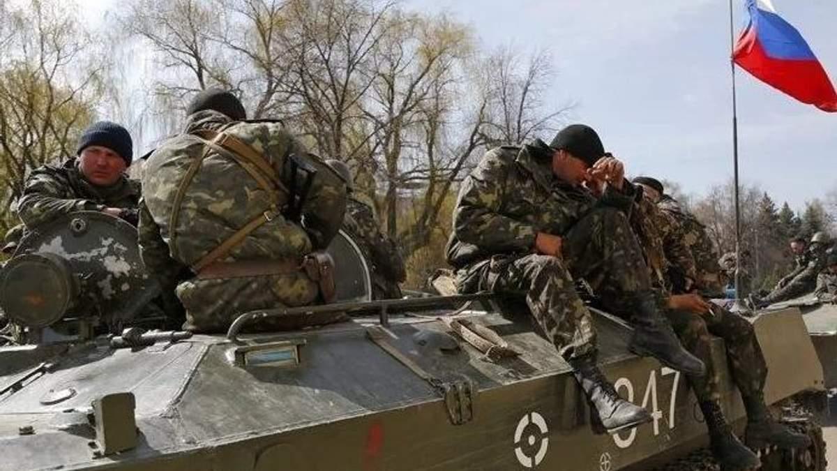 Росія потрапила у глухий кут з Донбасом під час проведення ЧС-2018