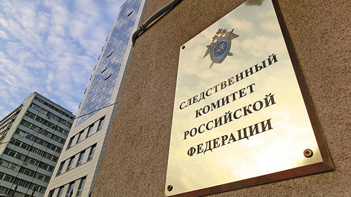 Слідком Росії відкрив нові справи проти українських військових