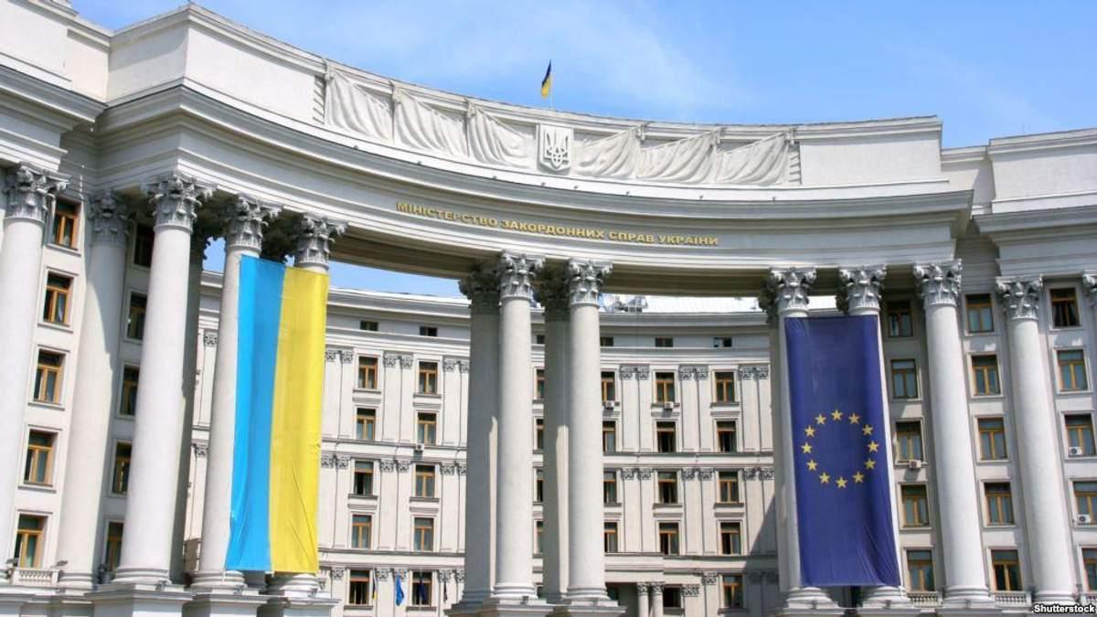 В министерстве считают, что договор является примером готовности руководства Македонии и Греции решать важные вопросы цивилизованным путем