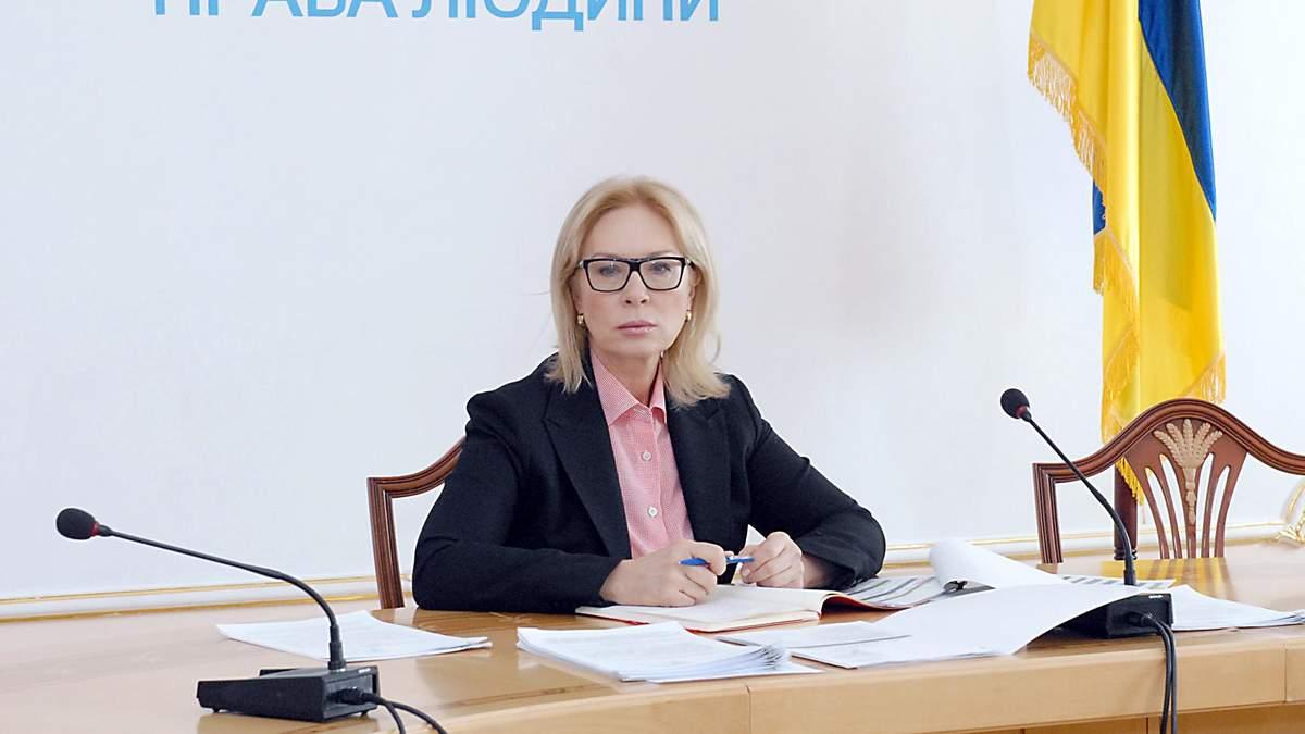 Денисова подвела итоги встречи с Москальковой