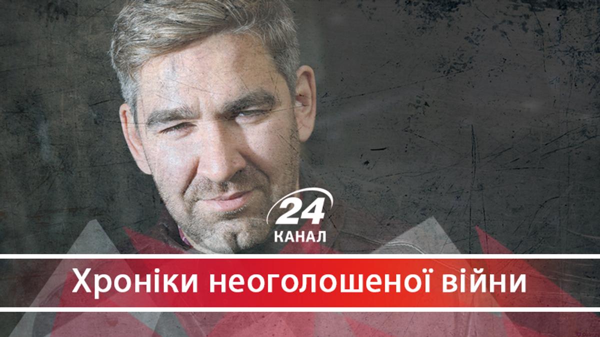 """На чому підловив російських """"іхтамнєтов"""" журналіст, аби довести їхню участь у війні на Донбасі"""