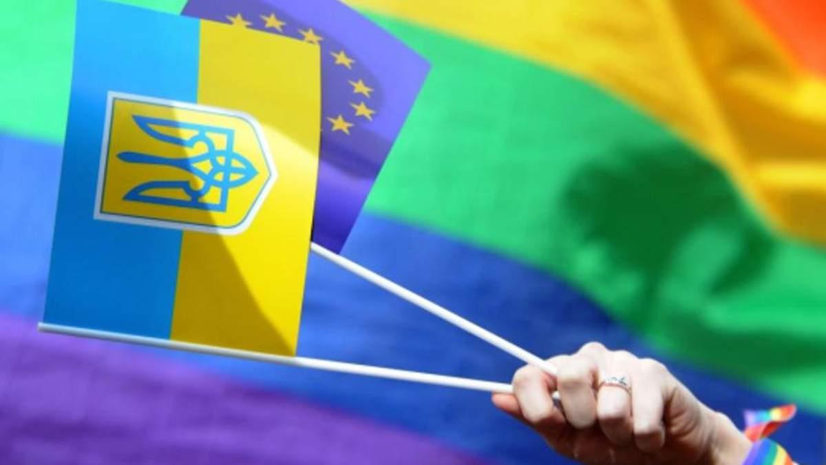 Депутати розповіли про своє ставлення до сексуальних меншин