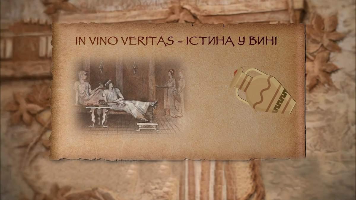 Виноробство в Україні - як українське вино стало знане у світі