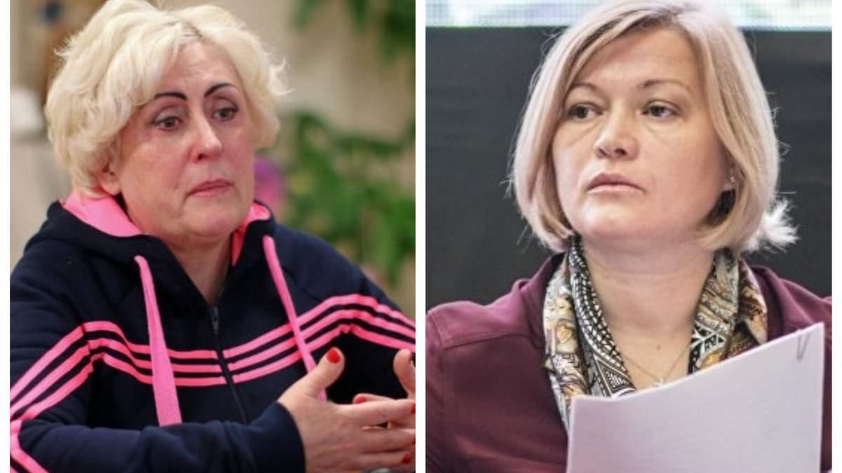 Штепа подала до суду на Геращенко