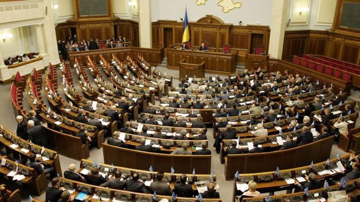 Депутати проголосували закон про створення Вищого антикорупційного суду