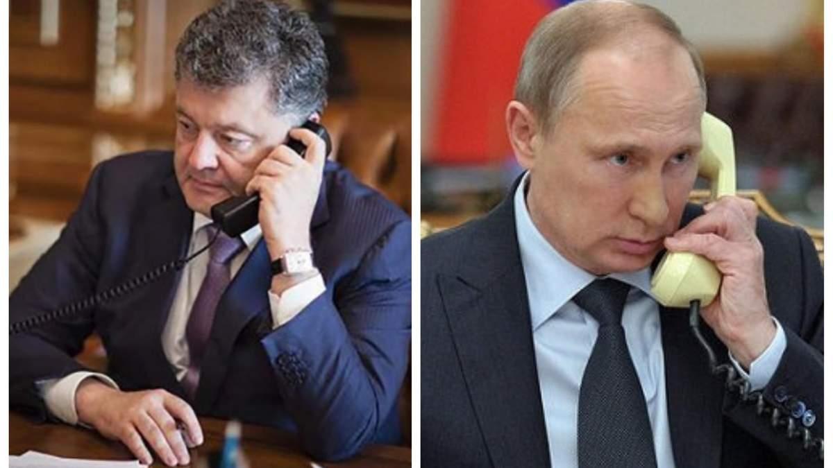Порошенко закликав Путіна звільнити українських заручників