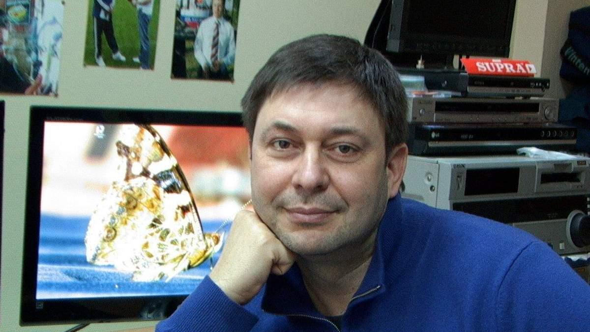"""Руководитель """"РИА Новости Украина"""" Вышинский хочет встретиться с российским консулом, – адвокат"""