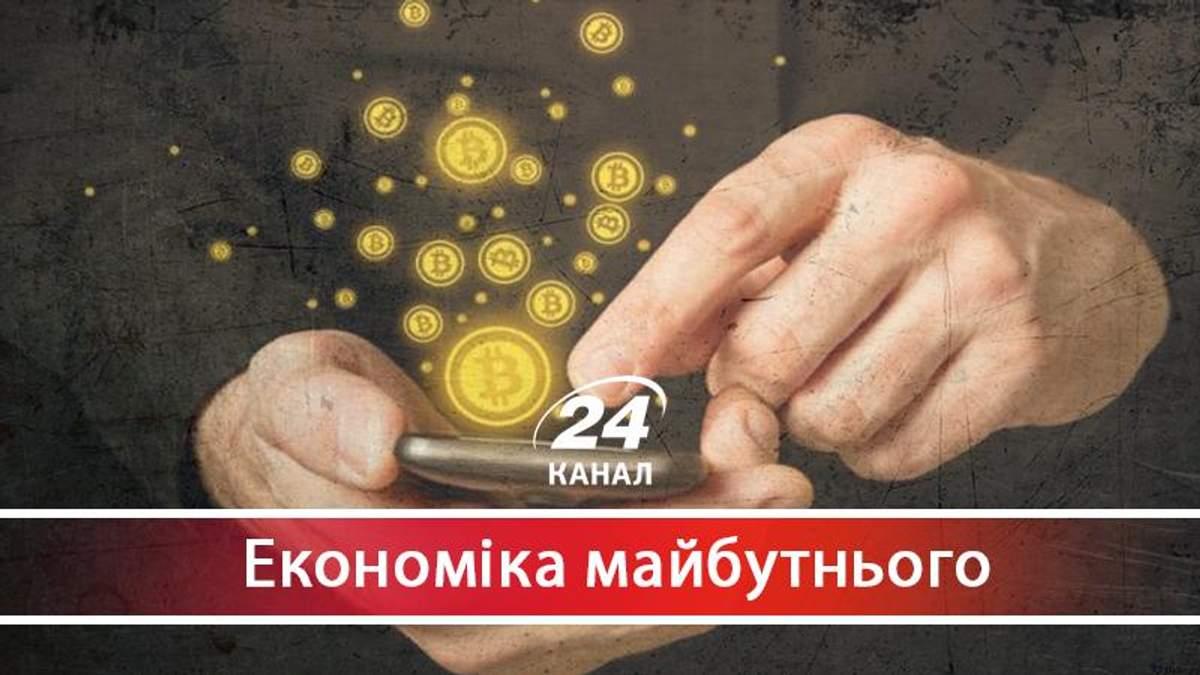 Цифрові гроші: як українці відмовились  від паперових грошей - 22 червня 2018 - Телеканал новин 24