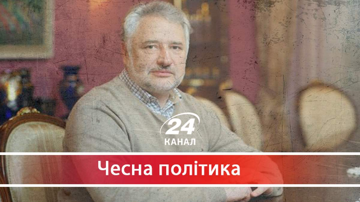 Загроза для незалежності НАБУ:  чому Павла Жебрівського призначили третім аудитором - 22 червня 2018 - Телеканал новин 24