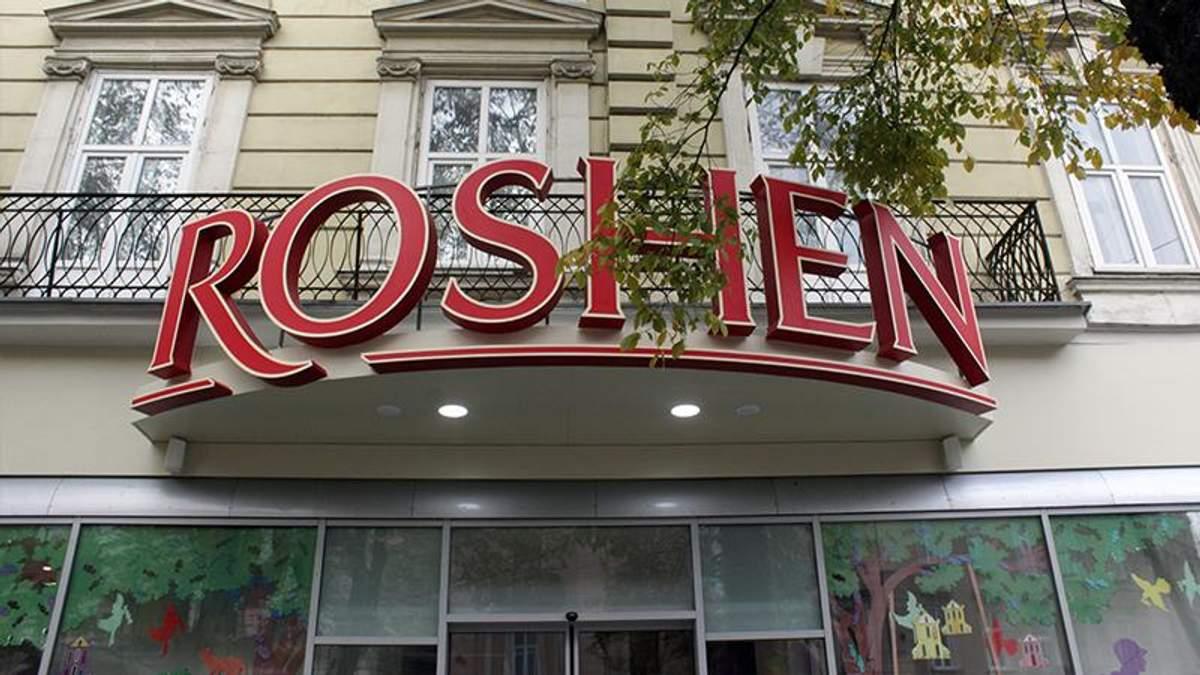 Кондитерскую компанию оштрафовали за имитацию упаковки Roshen