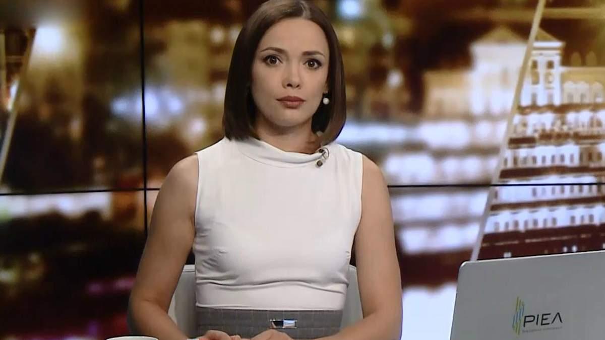 Выпуск новостей за 19:00: Погром отделения Ощадбанка в Киеве. Неофициальная страница Порошенко