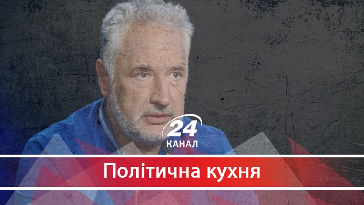 Порошенко чекав свого часу: чому призначення Жебрівського може призвести до звільнення Ситника - 23 червня 2018 - Телеканал новин 24