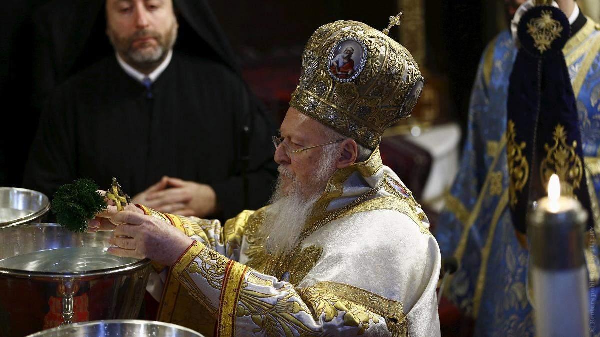 Вселенський патріарх Варфоломій