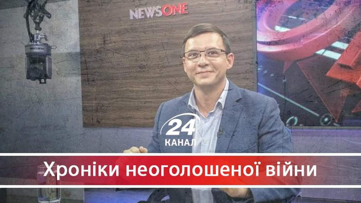 Чому все сказане Євгеном Мураєвим лежить поза межами моралі - 24 червня 2018 - Телеканал новин 24