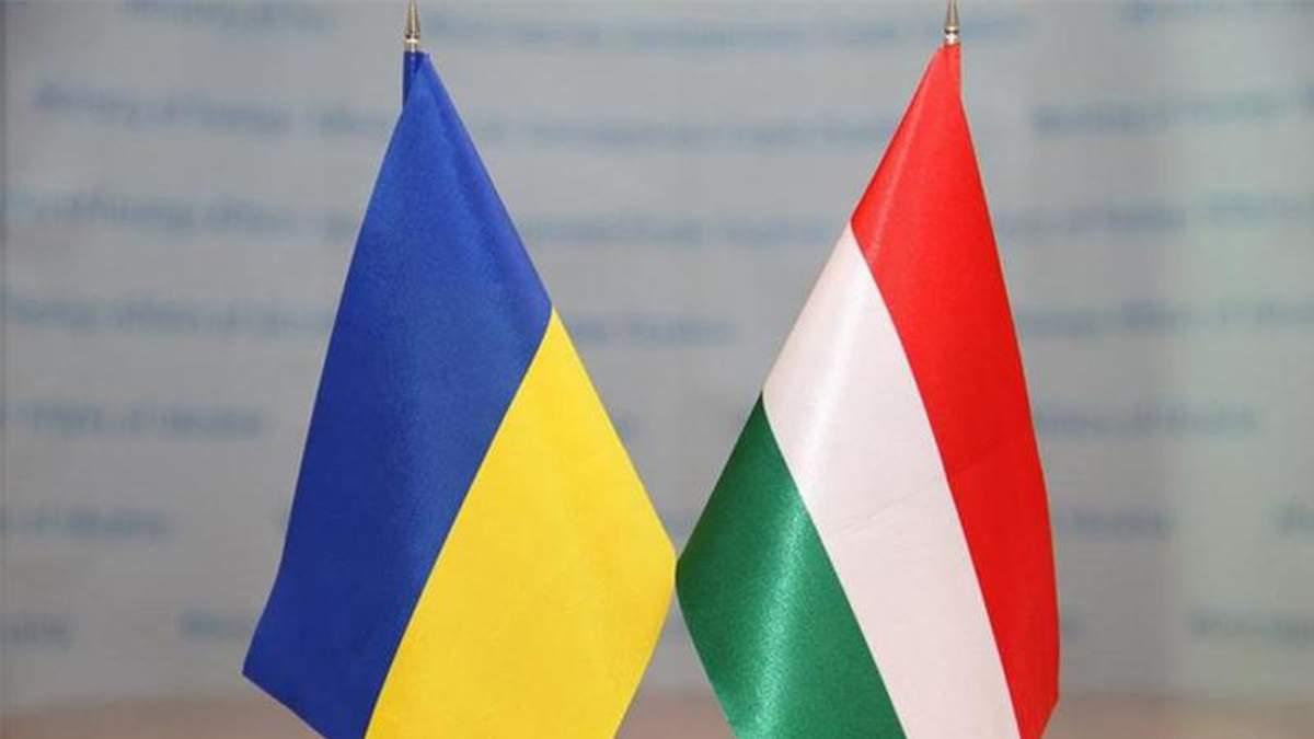 Україні залишилося виконати дві умови для розблокування Угорщиною комісії Україна-НАТО