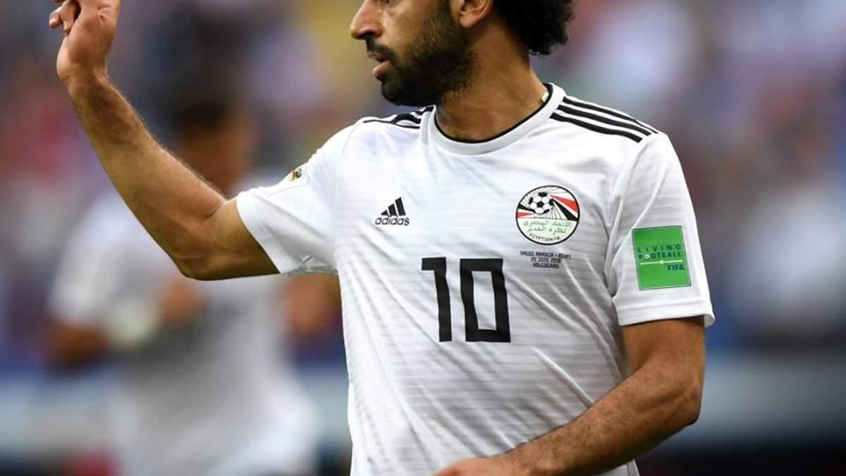 Саудівська Аравія – Єгипет відео голів матчу Чемпіонату світу