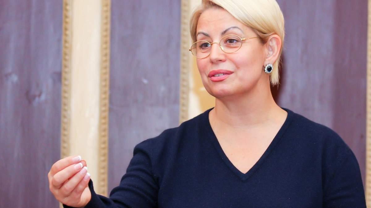 Анну Герман допросили по делу Януковича