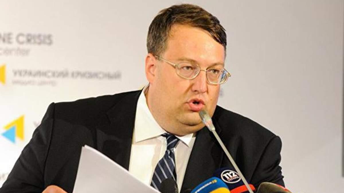Организатор нападения на ромов во Львове получал инструкции через соцсети, – Геращенко