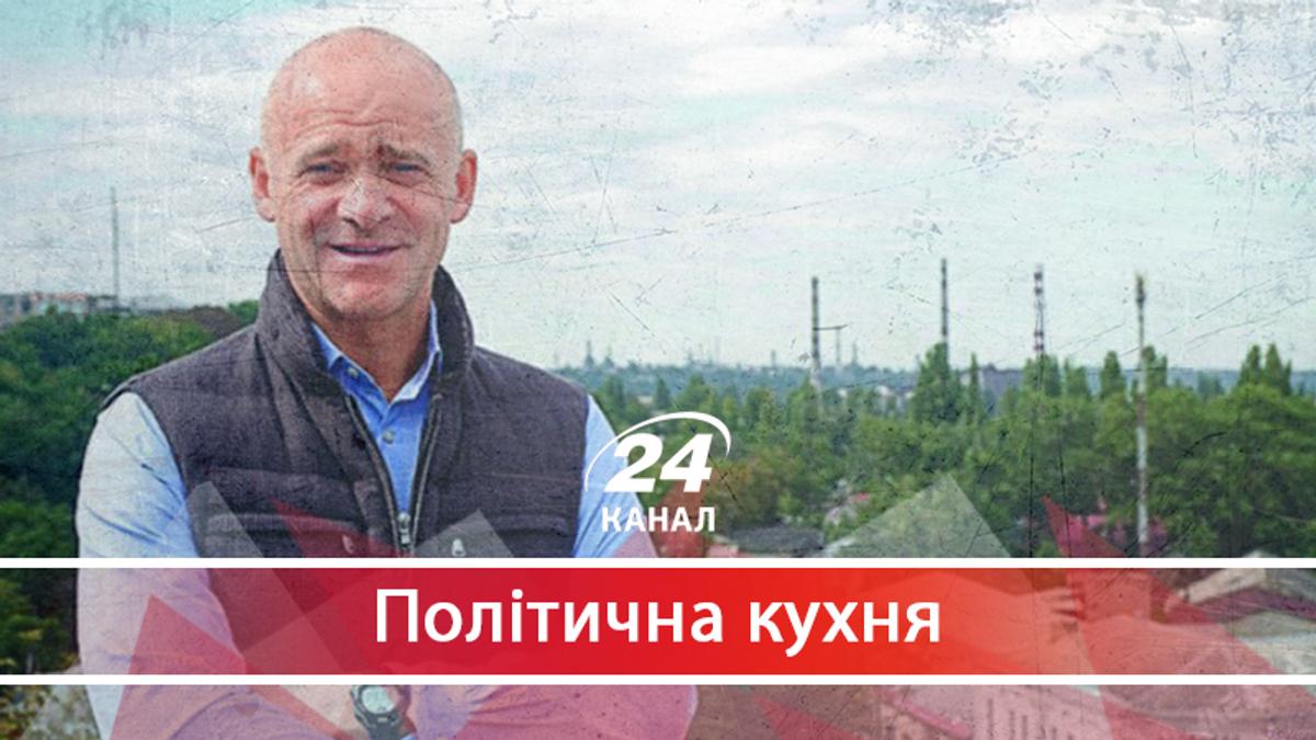 Минуле дев'яностих і схеми сьогодення: хто насправді керує Одесою - 29 июня 2018 - Телеканал новостей 24