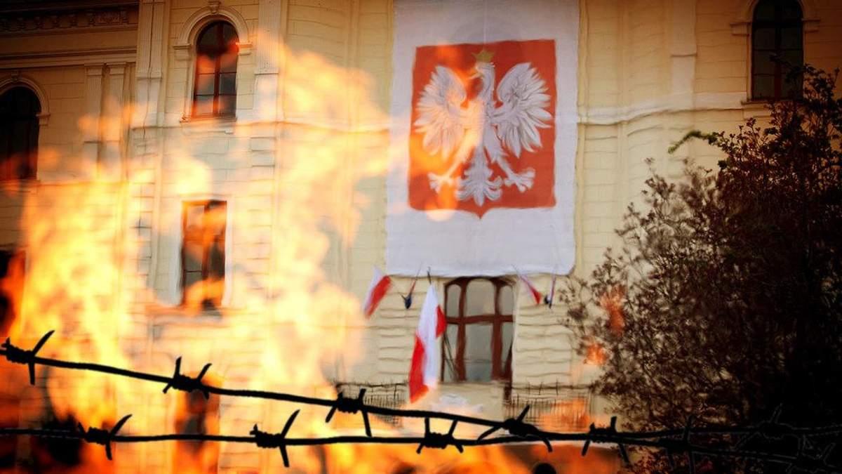 Польща: про Голокост – можна, а про Бандеру – зась?