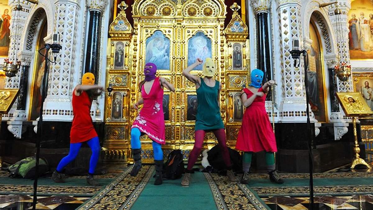 Євросуд присудив учасницям Pussy Riot компенсацію за панк-молебень у Храмі Христа Спасителя