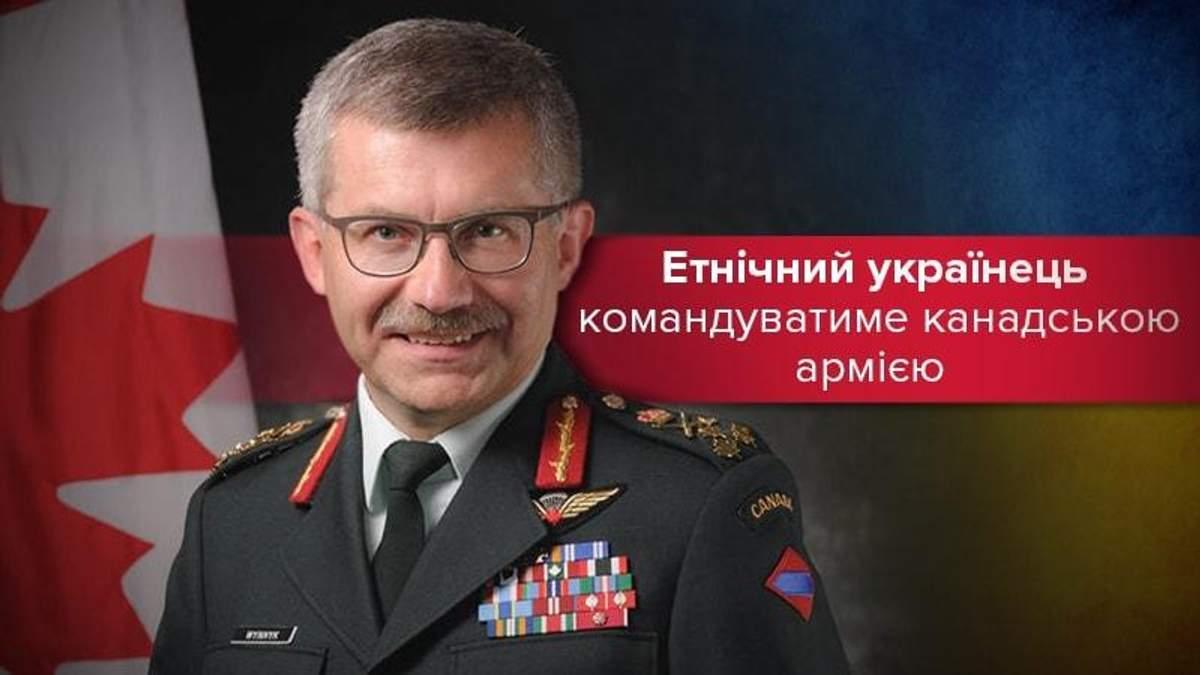 Канадський військовий родом із Львівшини