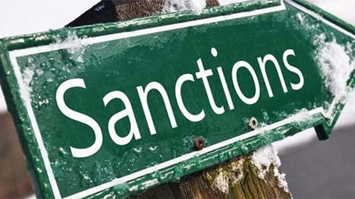 Пять стран продлили санкции в отношении оккупированного Крыма