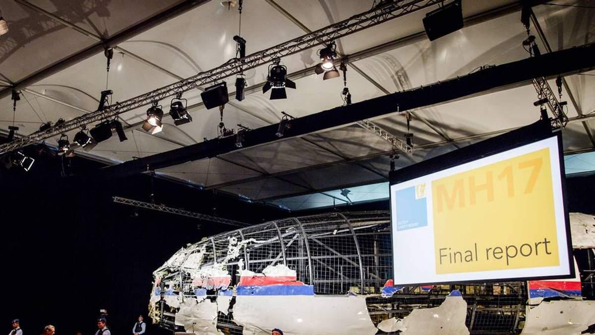 В годовщину трагедии MH17 Госдеп США не опубликовал критическое заявление относительно роли России в катастрофе