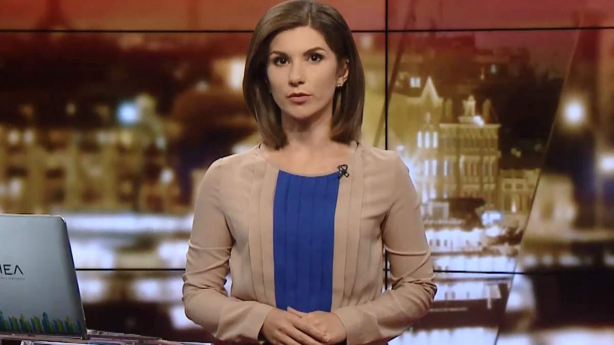 """Випуск новин за 20:00: Обурення Сенцова. Позов до суду на табір """"Славутич"""""""